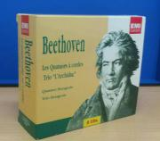 Beethoven: Sämtliche Streichquartette