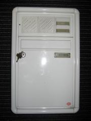 Briefkasten Firma Renz