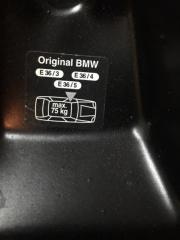 Dachgepäckträger BMW E36 (