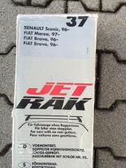 Dachtgrundträger NEU - Jetrak -
