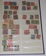 Diverse ältere Briefmarken (