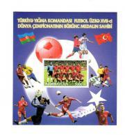 Fußball Briefmarken, Aserbaidschan,
