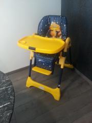 hochstuhl klappbar kinder baby spielzeug g nstige angebote finden. Black Bedroom Furniture Sets. Home Design Ideas