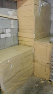 Holzfaserdämmung 120mm, 160mm