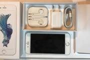 IPhone 6s,Silber,