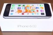 IPhone 6s wie