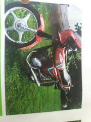 Mofa KTM SM25