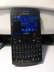 Nokia Handy zu