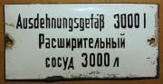 Schild der Sowjetischen