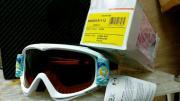 Uvex Skibrille Snowcat