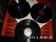 3 Alte Schallplatten