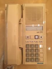 Anlagentelefon Siemens Set