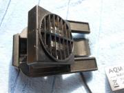 AQUARIEN KÜHLER NanoCool