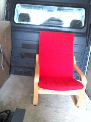 Ein schöhner Sessel