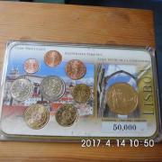 Euro Motivsatz Portugal 2009