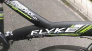 Flyke Sport Alu
