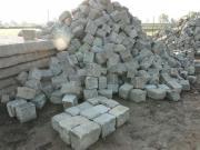 Granitpflaster historisches, 18x20cm,