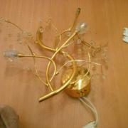 Lampe Farbe Gold .