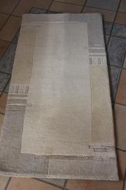 Nepal teppich  Nepal Teppich - Haushalt & Möbel - gebraucht und neu kaufen - Quoka.de