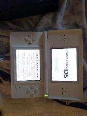 Nintendo DS lite +