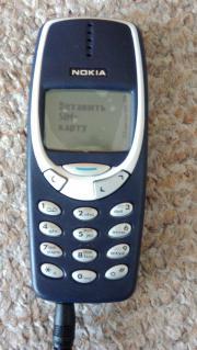 Nokia 3310 blau,