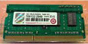 RAM 4GB-Kit