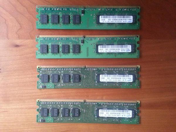 RAM DDR 2 » Mainboards, CPUs, Speicher