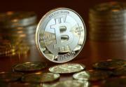 Sie sind Bitcoin -